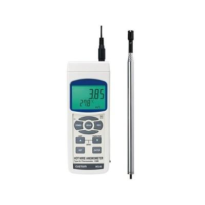 1-6398-11 デジタル風速計 WS-06【1個】(as1-1-6398-11)