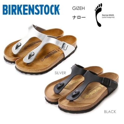 BIRKENSTOCK ビルケン GIZEH ギゼ コンフォートサンダル GC043691 GC043851 ナロー(幅狭)