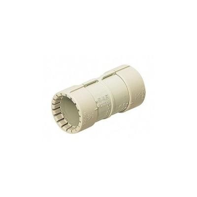 【10個セット】 MFSC-28G 未来工業 MFS管 カップリング 28 Gタイプ ベージュ