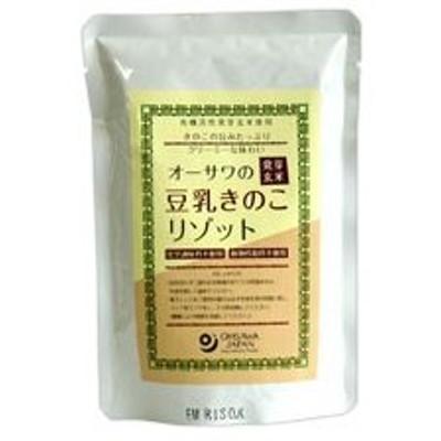 オーサワの発芽玄米豆乳きのこリゾット(180g) オーサワジャパン