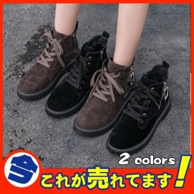 人気 サイドゴアブーツ ブーツ ショートブーツ レディースシューズ 靴 カジュアルシューズ スニーカー 厚底 通勤 スエード調