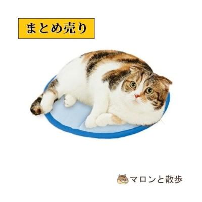 在庫処分 ★10個まとめ売り★ひんやりマット 猫用 冷感生地 猫