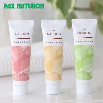 太陽油脂 パックスナチュロン ハンドクリーム 20g 無香料 / ゼラニウム&ラベンダー / イランイラン&ミュゲ │保湿 天然成分 乾燥 ナチュラル しっとり