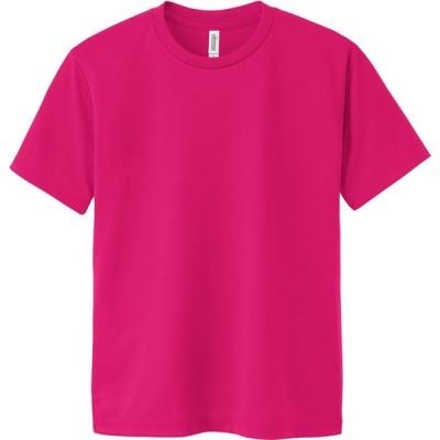 グリマー GLIMMER  4.4オンスドライTシャツ ビッグサイズ 男女兼用 ユニセックス00300−ACT 6L−7L 00300CD ホットピ