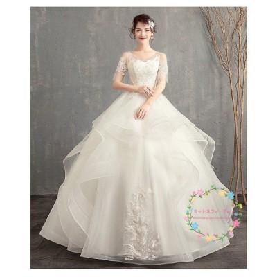 ウェディングドレス エンパイア マタニティ ウエディングドレス 花嫁 安い 白 結婚式 袖あり ロングドレス 披露宴 二次会 パーティードレス 大きいサイズ