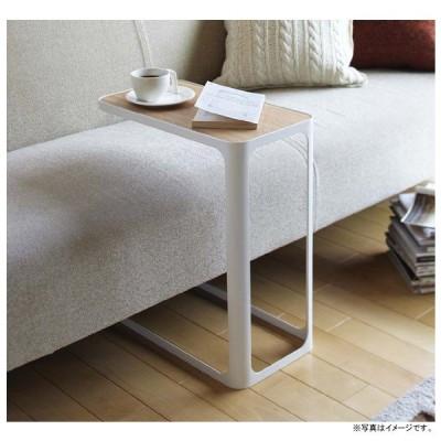frame フレーム サイドテーブル ホワイト 7202 ソファ ベッド おしゃれ コの字 白 07202-5R2 YAMAZAKI (山崎実業)