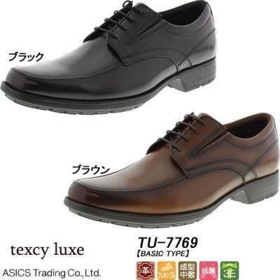 ◆◆ <アシックス商事> ASICS TRADING 【texcy luxe(テクシーリュクス)】TU-7769 メンズ ビジネスシューズ Uチップ(tu-7769-ast1)
