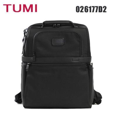 TUMI トゥミ ビジネスバッグ 026177D2 バックパック スリム ソリューションズ ブリーフパック Alpha2 リュック 黒 ブラック メンズ