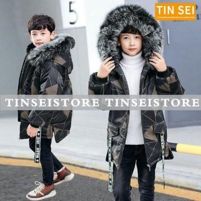 韓国子供服コート秋冬男の子中綿ジャケットフードつき防寒コートアウター厚手かっこいい暖かいかわいいキッズコート綿入れコート