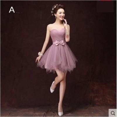 大きいサイズ 花嫁 ウェディングドレス 二次会 4色入 プリンセスライン短いワンピース ブライダル 結婚式 素敵ブライダル パーティードレ
