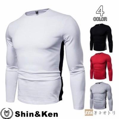 長袖Tシャツ Tシャツ メンズ 長袖 ロンT 無地 丸首 ロングTシャツ シンプル ストレッチ トップス 運動着