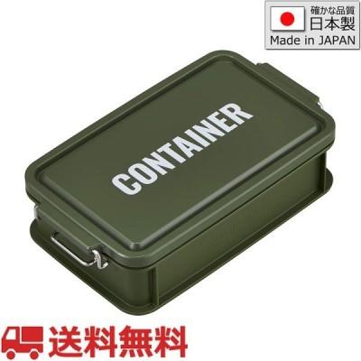 弁当箱 コンテナ 1段 900ml「LUNCH CHIME」カーキ 日本製 CNT-900