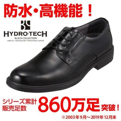 ハイドロテック ブラックコレクション HYDRO TECH HD1424 メンズ   ビジネスシューズ   防水 防滑 雨の日   ブラック