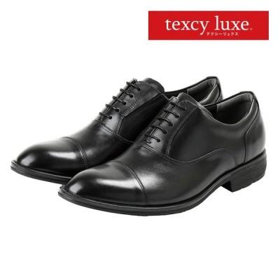 アシックス テクシーリュクス texcy luxe ビジネスシューズ 本革 革靴 メンズ [ asics アシックス レザー 軽量 スーツ 靴 ]