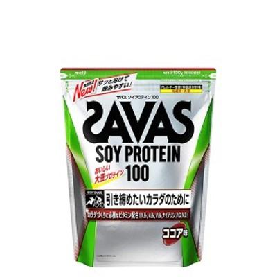 【ポイント10%】ザバス ソイプロテイン100 ココア味 2100g(100食分) SAVAS ザバス 正規品
