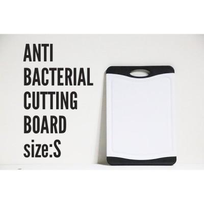 [2]【送料無料】ANTIBACTERIAL CUTTING BOARD S 抗菌まな板 0245-005【メール便】