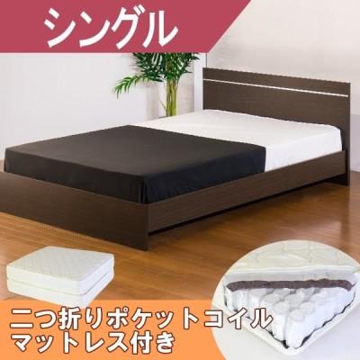 デザインパネルベッド ホワイト シングル 二つ折りポケットコイルスプリングマットレス付き送料無料