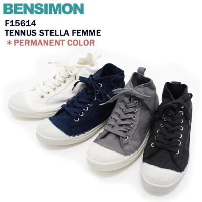 ベンシモン レディース シューズ スニーカー  BENSIMON F15614 TENNIS STELLA FEMME 〔SK〕