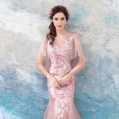 大人気 チュール ウェディングドレス ロングドレス ピンクマーメイドライン 二次会 花嫁 ドレス ワンピース 二次会 ドレス 花嫁 ウェディ