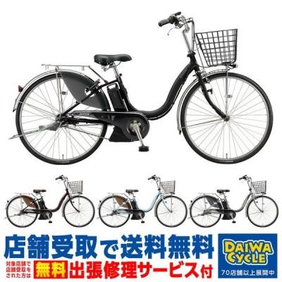 ((店舗受取限定))アシスタU DX 24インチ A4XC41 2021年 / ブリヂストン 電動自転車((協力店受取可))