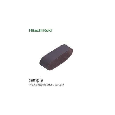 日立工機(HiKOKI) エンドレス研磨ベルト(粒度:AA-400) No.939712 鋼材用 幅76×周長533mm 10枚入