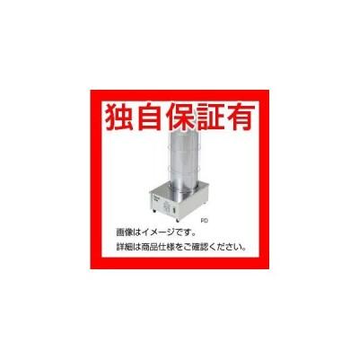 レビューで次回2000円オフ 直送 ピペットドライヤー ステンレス製 収納かご付き PD ホビー・エトセトラ 科学・研究・実験 汎用機器