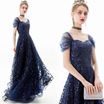 パーティードレス 安い 可愛い イブニングドレス Aライン ロングドレス 誕生会 キャバ ナイトクラブ