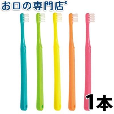 歯科専売品 子ども用 (3〜6歳) 歯ブラシ 1本【日本製】シュシュ チャイルド