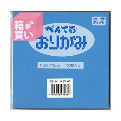 【箱買い商品 / 一箱120セット】ぺんてる おりがみ ミズ SS−14 (※メーカーからの取り寄せになります)