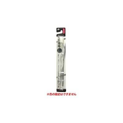 くらしリズム エビス 超極細毛ハブラシ 3列コンパクト M ふつう B-3009M (1本) 歯ブラシ