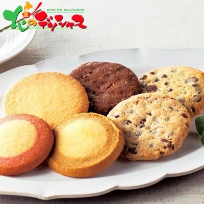 アントステラ ステラズクッキー(36枚) E-30 ギフト 贈り物 贈答 お祝い お礼 お返し プレゼント 内祝い 洋菓子 菓子 クッキー スイーツ 送料無料 お取り寄せ