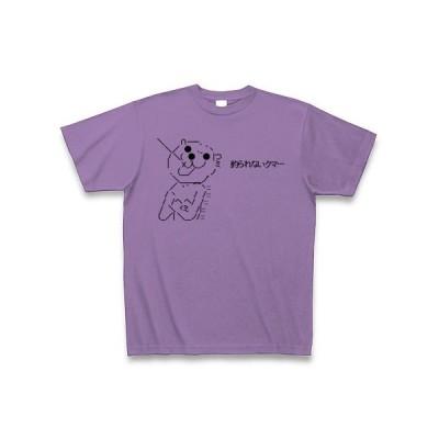 AA_11_005 Tシャツ(ライトパープル)