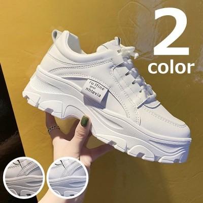【 600円OFFクーポン有 】 sale セール クーポン  スニーカー ダッドスニーカー 靴 シューズ レディース メンズ 大きいサイズ ギフト