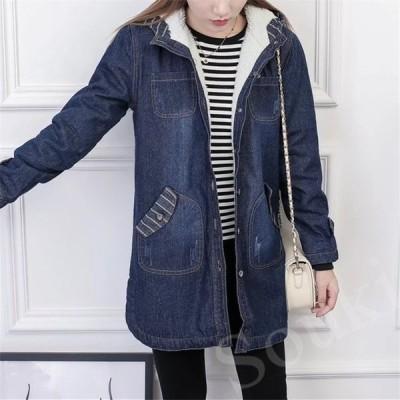 ボアジャケット レディースファッション アウター  防寒 可愛い  ふわふわ デニムコート  ロング ボアコート デニムジャケット 裏ボア 厚手
