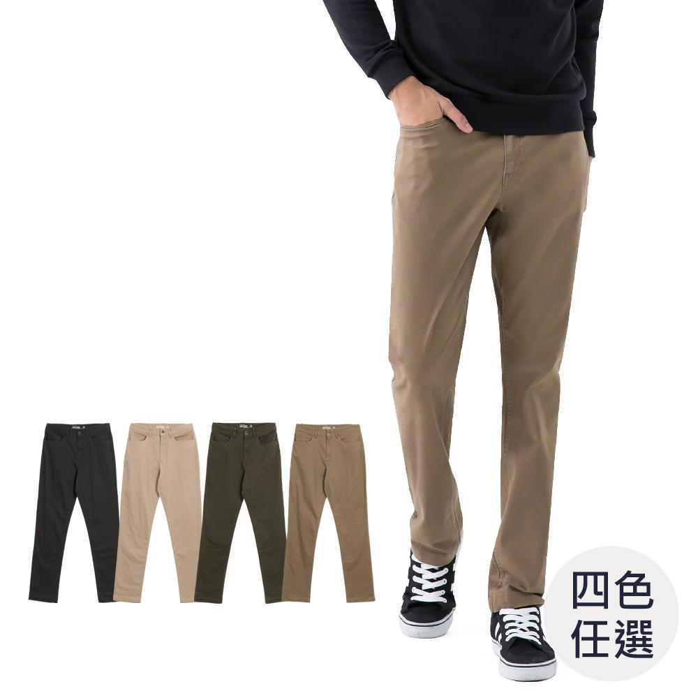 GIORDANO 男裝超彈力基本款錐形長褲 (六色任選) 01118024