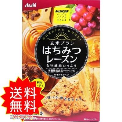 バランスアップ 玄米ブラン はちみつレーズン 3枚×5袋入 アサヒグループ食品 通常送料無料