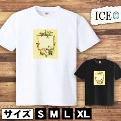Tシャツ 手紙 メンズ レディース かわいい 綿100% 花 レター アンティーク レトロ 大きいサイズ 半袖 xl おもしろ 黒 白 青 ベージュ カーキ ネイビー 紫 カッコ