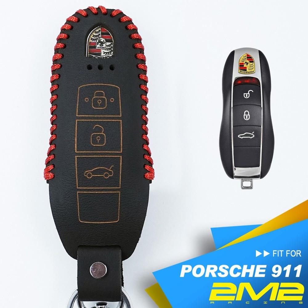 2m2porsche 911 保時捷汽車 晶片 鑰匙 鑰匙圈 鑰匙包 保護套 皮套