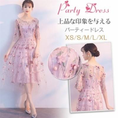 パーティードレス 結婚式 ドレス 袖あり  ウェディングドレス ドレス 発表会 ワンピース 膝丈 パーティドレス 演奏会 お呼ばれドレス