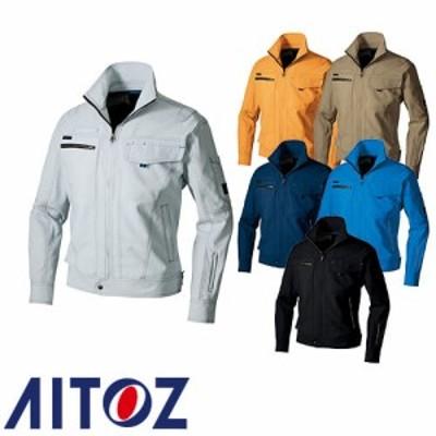 アイトス AZ-30430 長袖ブルゾン(男女兼用) AITOZ 作業服 作業着 ワークウエア