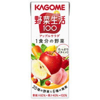 カゴメカゴメ 野菜生活100 アップルサラダ 200ml 1箱(24本入)【野菜ジュース】