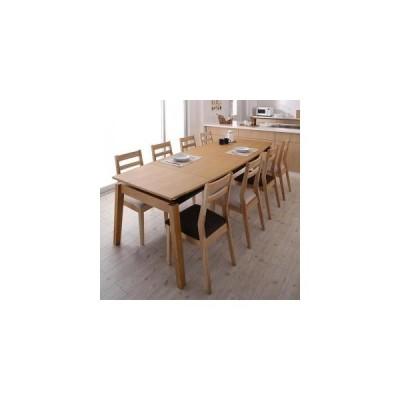 ダイニングテーブルセット 8人用 天然木オーク材 スライド伸縮式ダイニングセット 9点セット テーブル+チェア8脚 W140-240