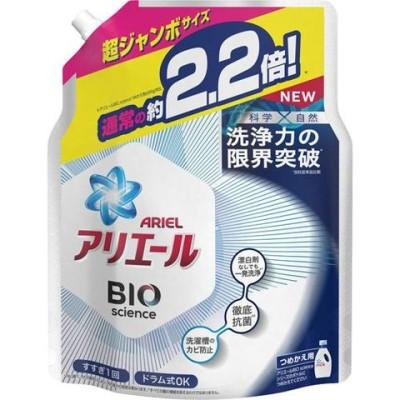 アリエールバイオサイエンスジェル 詰め替え超ジャンボサイズ 洗濯洗剤 抗菌 (1520g)