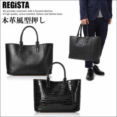 REGiSTA レジスタ トートバッグ レザー 型押し メンズ レディース 568 SD5918653【AM】■180408