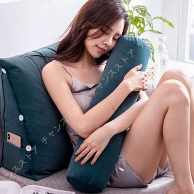 背もたれ枕 ベットクッション 背もたれパット ベット枕 ベット三角パット 腰まくら ネック枕 妊婦 高齢者用 医療用パッド 背当て バックレスト ウォッシャブル