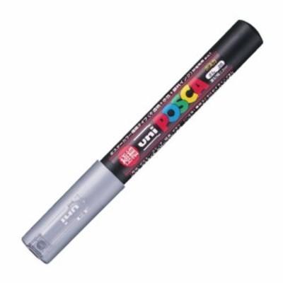 三菱鉛筆 ユニ ポスカ 水性極細 PC-1M 銀│マーカー・サインペン サインペン・水性マーカー