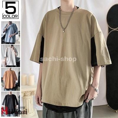 ビッグシルエット tシャツ メンズ 5分袖 カットソー サマーTシャツ ゆったり カジュアルtシャツ 夏 父の日