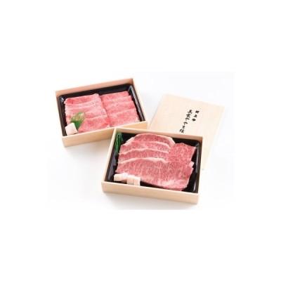 村上市 ふるさと納税 村上牛A5等級サーロインステーキ・すき焼肉詰合せギフト F4001