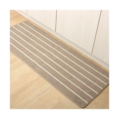 メーカー直送 イケヒコ キッチンマット マイクロファイバー 洗える マイクロボーダー ベージュ 約45×180cm
