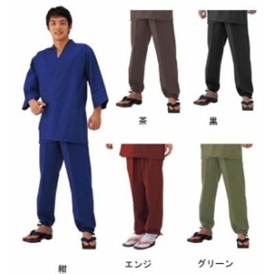 【作務衣 甚平下衣】寂光 甚平 下衣 国内縫製 国産 カラー5色 SS・S・M・L・LL(k6050koe)